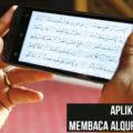 Aplikasi Android Untuk Membaca Alquran Terbaik 120x120 » Install Aplikasi Android Ini untuk Membaca Al Quran dari Ponsel Kamu
