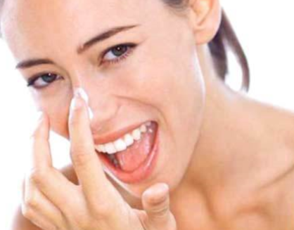 Cara Menghilangkan Jerawat Batu Di Hidung Secara Alami 418x328 » Cara Menghilangkan Jerawat Batu di Hidung secara Alami