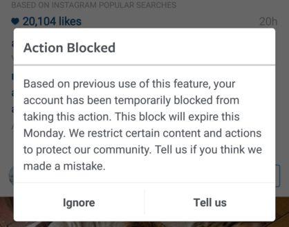 Tanda Akun Instagram Anda Diblokir Oleh Orang Lain 418x328 » Begini Ciri Akun Instagram Anda Diblokir Oleh Orang Lain