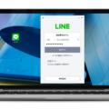 Trik Gampang Menggunakan Aplikasi Line di PC Desktop Atau Laptop 120x120 » Cara Mudah Menggunakan Aplikasi Line di PC Atau Laptop