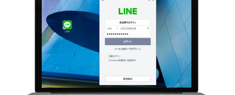 Trik Gampang Menggunakan Aplikasi Line di PC Desktop Atau Laptop 772x312 » Cara Mudah Menggunakan Aplikasi Line di PC Atau Laptop