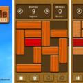 Unblock Me FREE 120x120 » Ini Dia Game Asah Otak Paling Menantang di HP Android