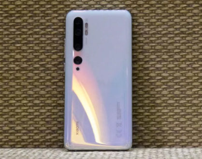 bocoran spek xiaomi mi 11 418x328 » Xiaomi Mi 11 Bakal Jadi HP China Pertama Gunakan Snapdragon 875?