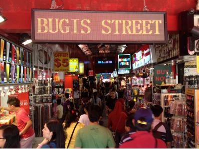 destinasi wisata singapura bugis street » Liburan Luar Negeri, Inilah Tempat Wisata di Singapura Paling Populer