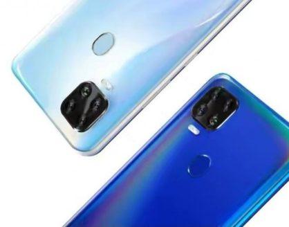 smartphone android zte axon 11 se 418x328 » Muncul di TENAA, TMall dan juga JD, Smartphone ZTE Axon 11 SE Segera Dirilis ke Pasaran